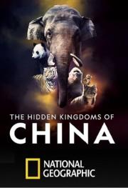 The Hidden Kingdoms of China