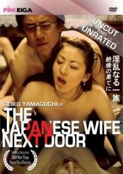 The Japanese Wife Next Door