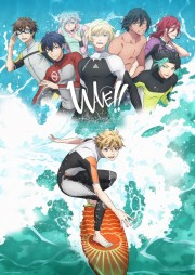 WAVE!! -Let's go surfing!!-